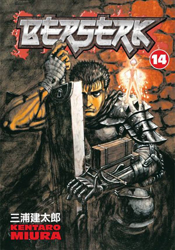Berserk (Paperback) Vol 14 (Mature) Manga published by Dark Horse Comics