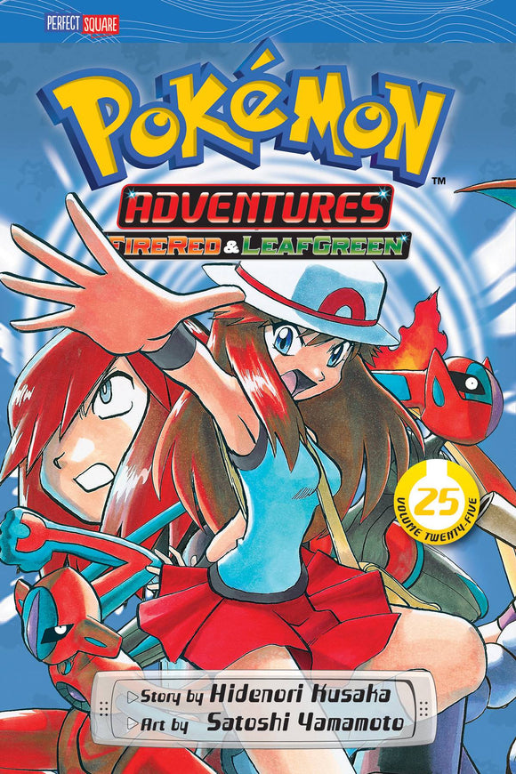 Pokemon Adventures Gn Vol 25 Firered Leafgreen Manga published by Perfect Square