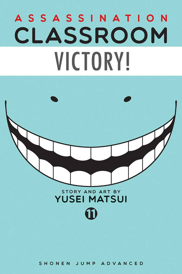 Assassination Classroom (Manga) Vol 11 Manga published by Viz Media Llc