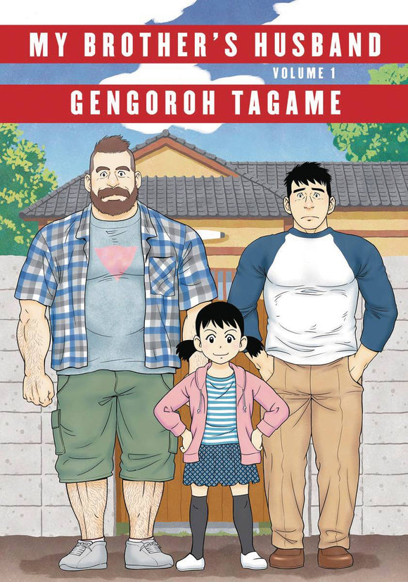 My Brothers Husband Gn Vol 01 Manga published by Pantheon Books
