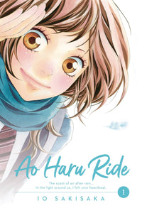 Ao Haru Ride Manga (Manga) Vol 01 Manga published by Viz Media Llc