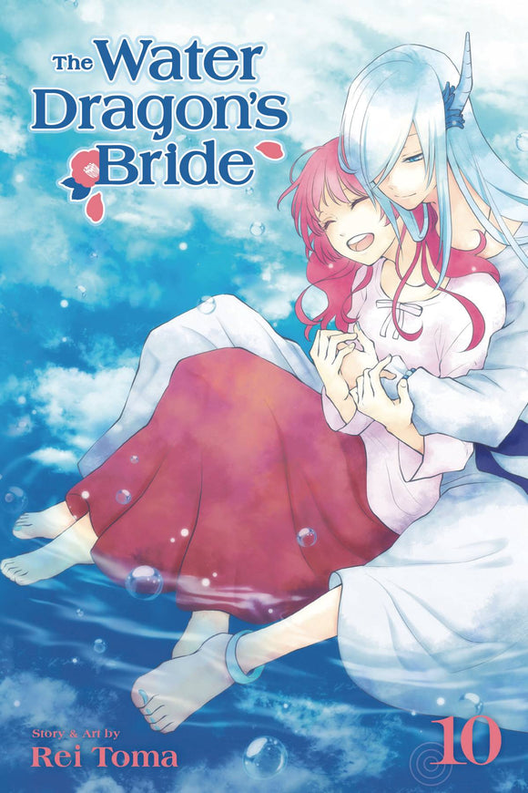 Water Dragon Bride Gn Vol 10 Manga published by Viz Media Llc