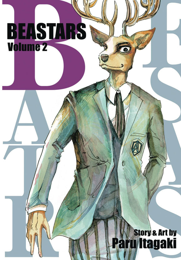Beastars (Manga) Vol 02 Manga published by Viz Media Llc