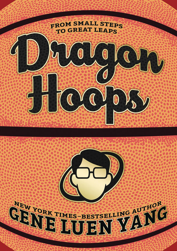 Dragon Hoops (Hardcover) Gn Graphic Novels published by :01 First Second