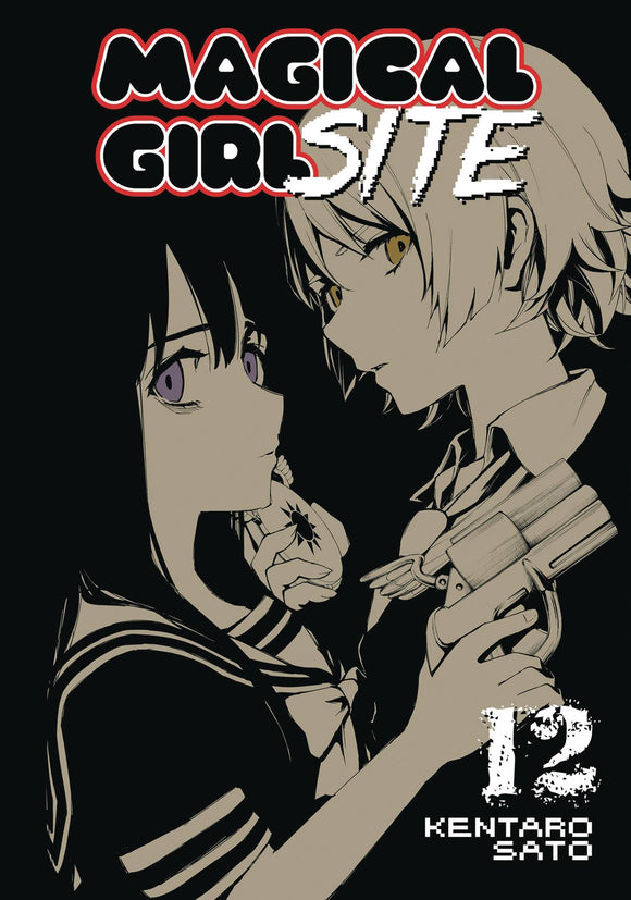 Magical Girl Site Gn Vol 12 (Mature) Manga published by Seven Seas Entertainment Llc