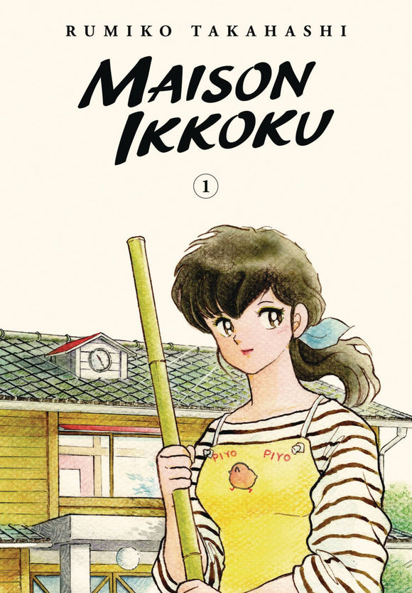 Maison Ikkoku Collectors Edition (Paperback) Vol 01 Manga published by Viz Media Llc