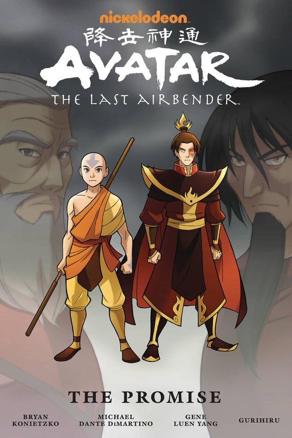 Avatar Last Airbender Omnibus (Paperback) The Promise Graphic Novels published by Dark Horse Comics