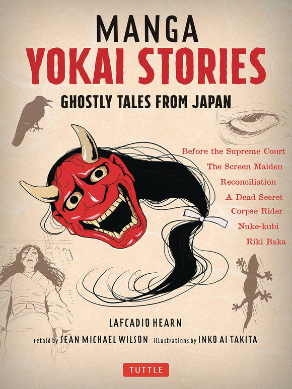Manga Yokai Stories Gn Manga published by Tuttle Publishing