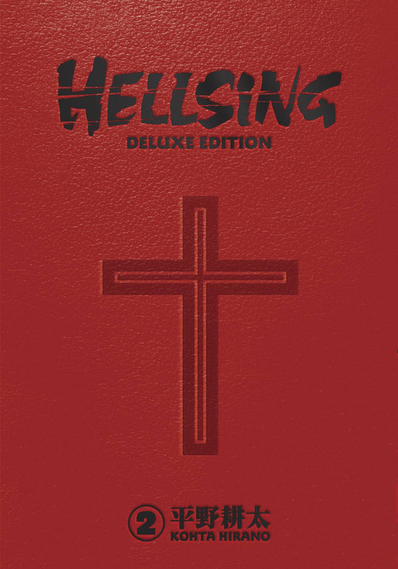Hellsing Deluxe Edition (Hardcover) Vol 02 (Mature) Manga published by Dark Horse Comics