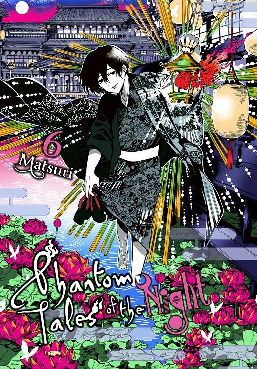 Phantom Tales Of The Night Gn Vol 06 Manga published by Yen Press