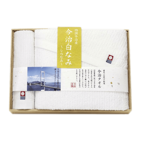 IMABARI-TOWEL SHIRANAMI towel set 576 Omotenashi Square, LLC C