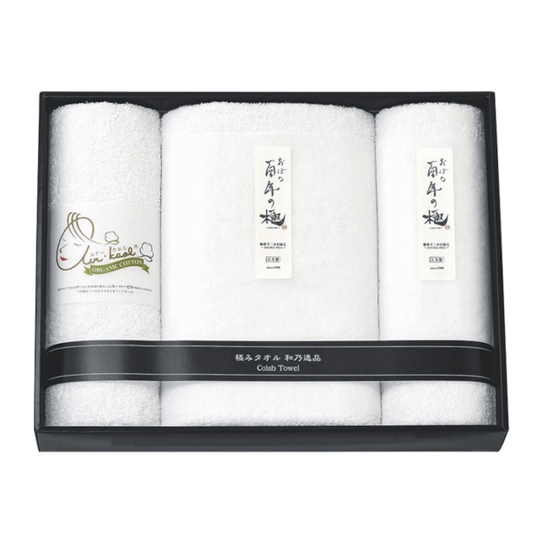Luxury Japanese OBORO-TOWEL and AIR KAOL set Omotenashi Square, LLC A