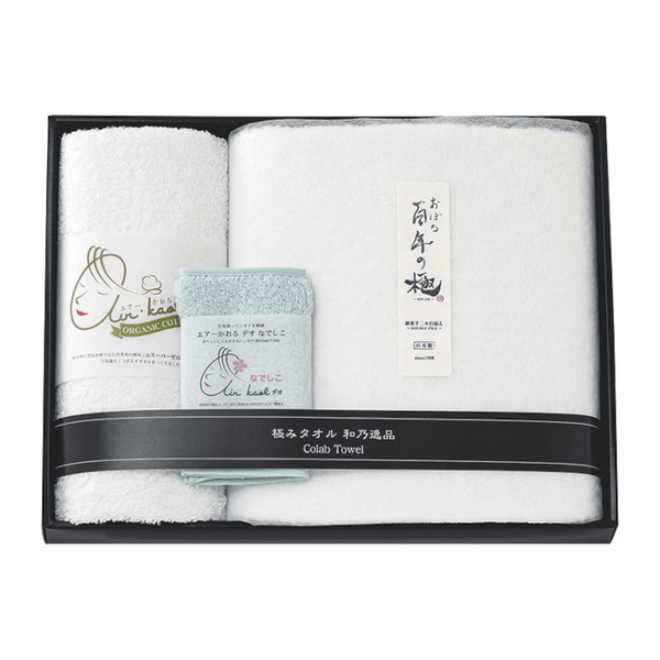 Luxury Japanese OBORO-TOWEL and AIR KAOL set Omotenashi Square, LLC B
