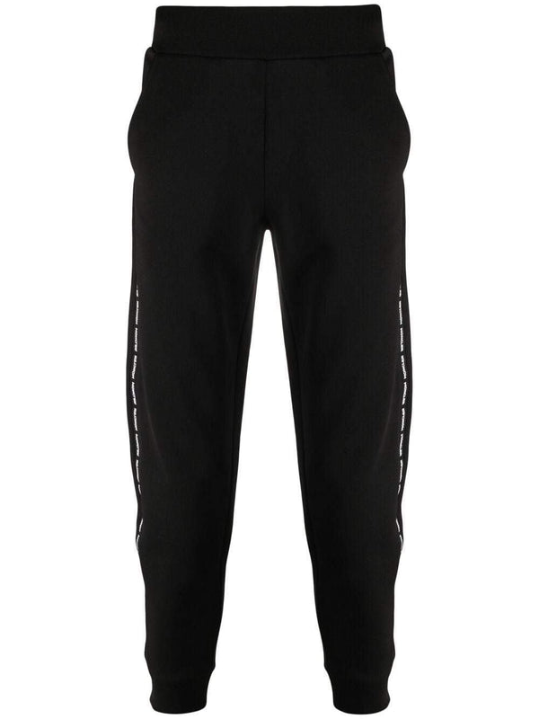 logo side-stripe track pants