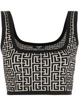 cropped monogram jacquard vest top