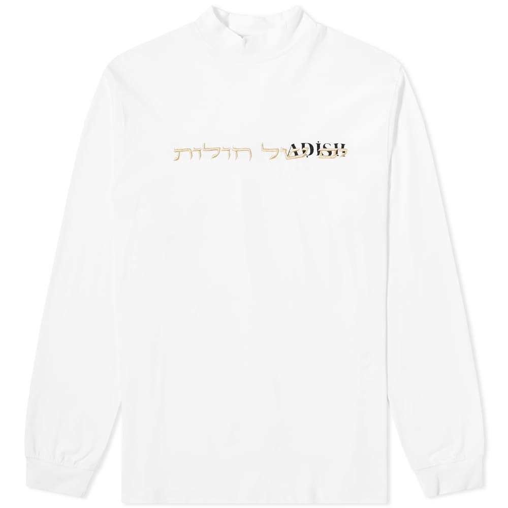 Long Sleeve Turtleneck Hebrew T-Shirt