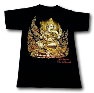 Hindu God Ganesh God of Wisdom Golden HD My Dreamer T-Shirt