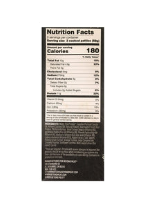 Breakfast Sausage Spicy, Beyond Meat 210 g