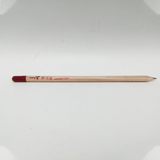 The Color Company Seed Pencil