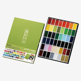 Zig Gansai Tambi Watercolor Set Of 48