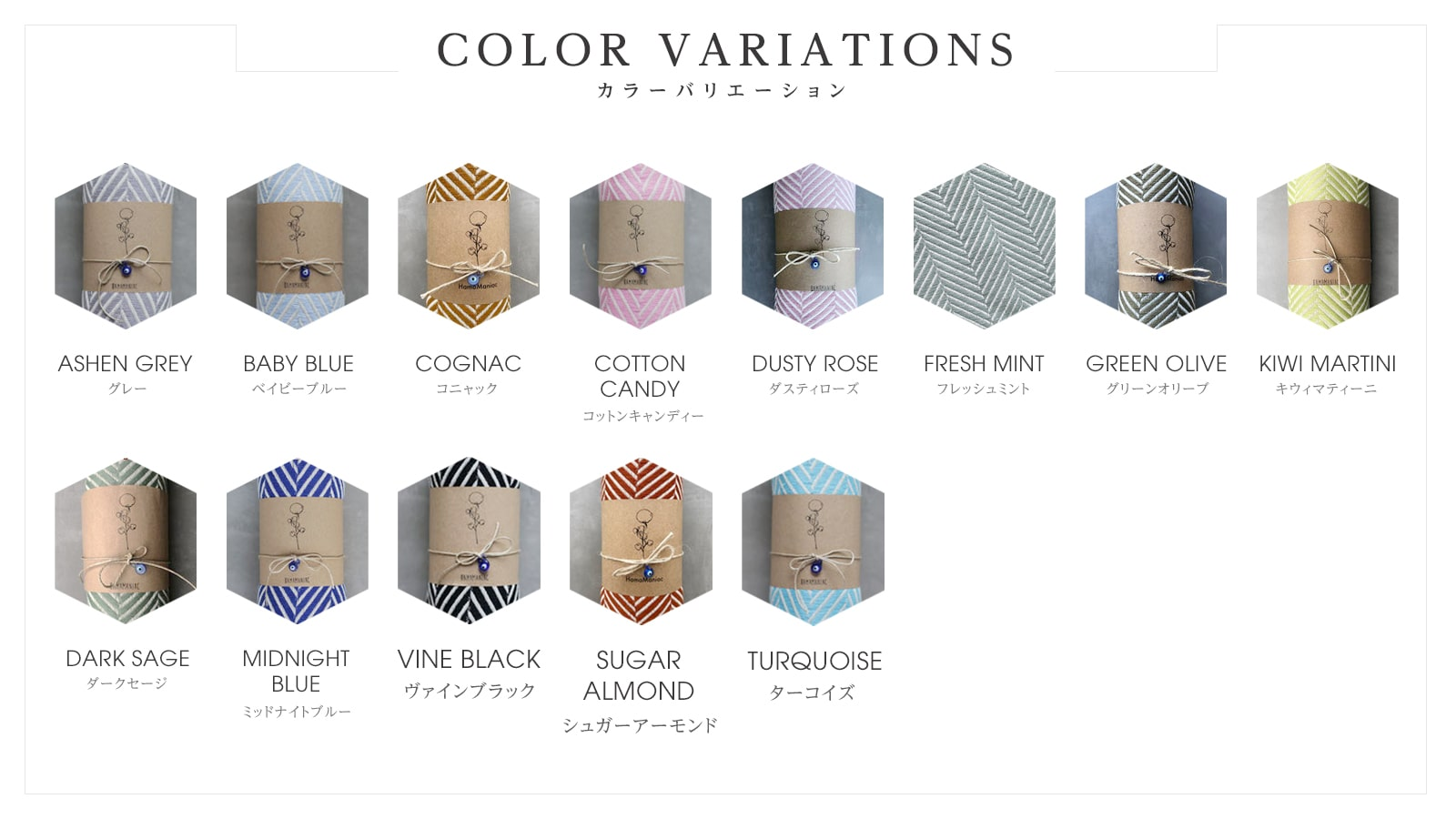 noblly-color-variations