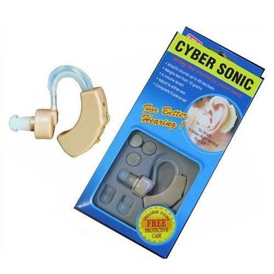 Ratehalf® Cyber Sonic Hearing enhancer Aid Machine Sound Amplifier - halfrate.in