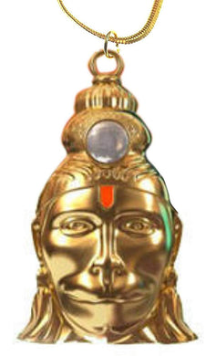 Gold Plated Shree Hanuman Chalisa Yantra Brass Locket with Chain - halfrate.in