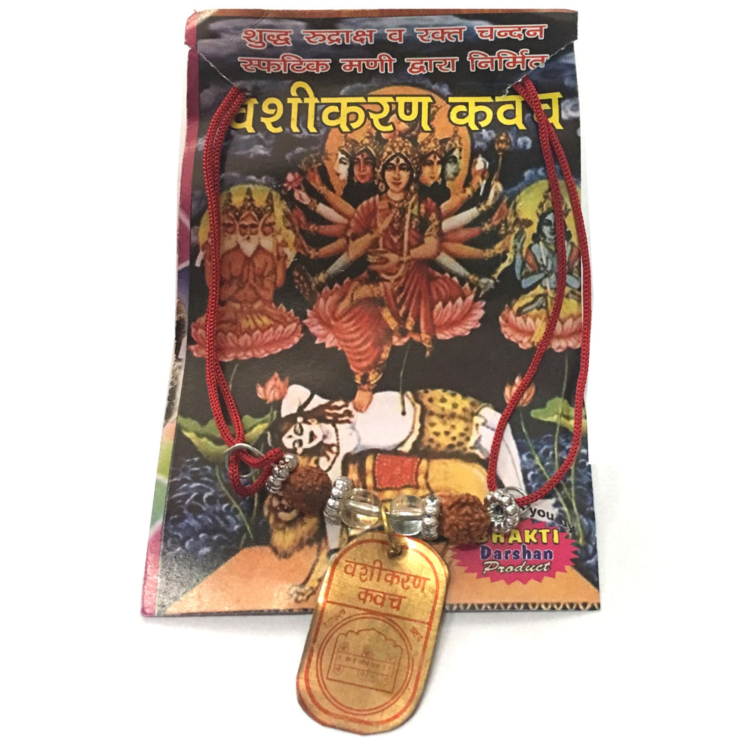 Sidh Vashikaran Kawach- For Attraction Power