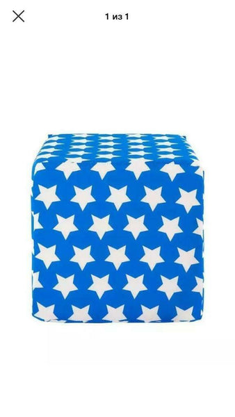 Ideal Kids Cushion Cube Blue RRP £45 - The Catalogue Outlet