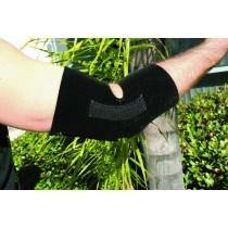 Professionals Choice Full Elbow Support - FG Pro Shop Inc.