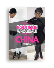 The CHINA Official Boutique Wholesale Vendor List
