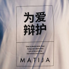 Matija - White T-Shirt