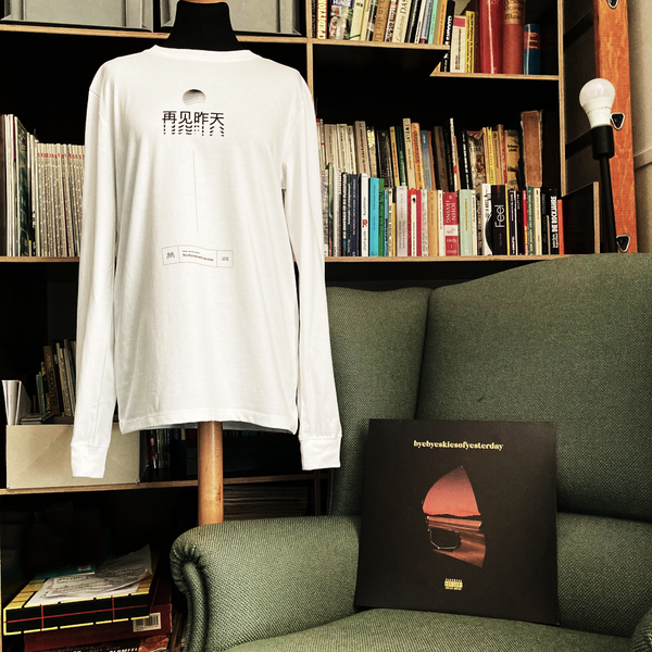 Matija Bundle - Vinyl/CD + Longsleeve