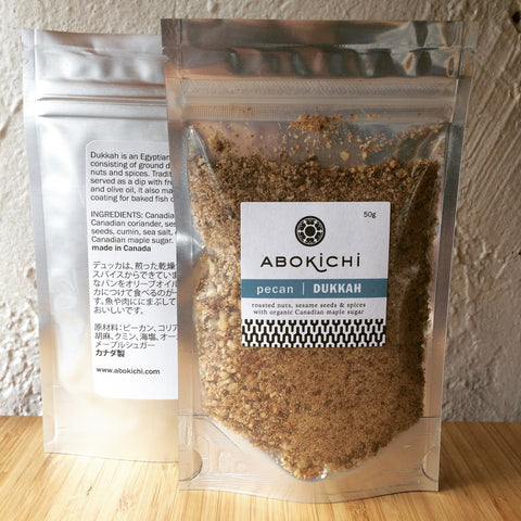 PECAN DUKKAH with organic maple sugar - Abokichi