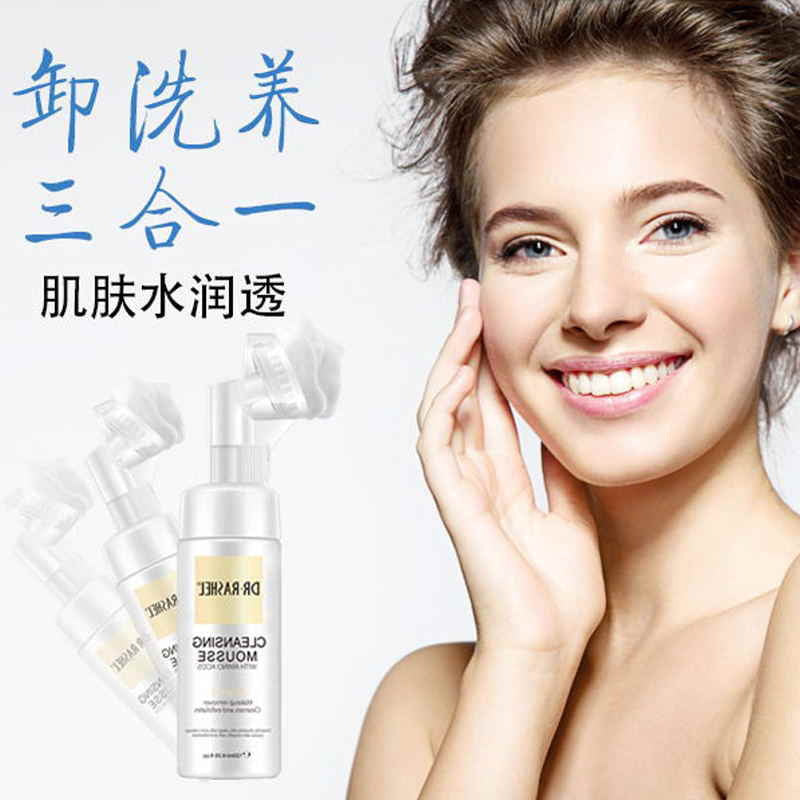 Dr.Rashel Amino Acid Cleansing Mousse Bubble Freckles Makeup Removal Oil Control Moisturizing Deep Nourishing Facial Cleanser