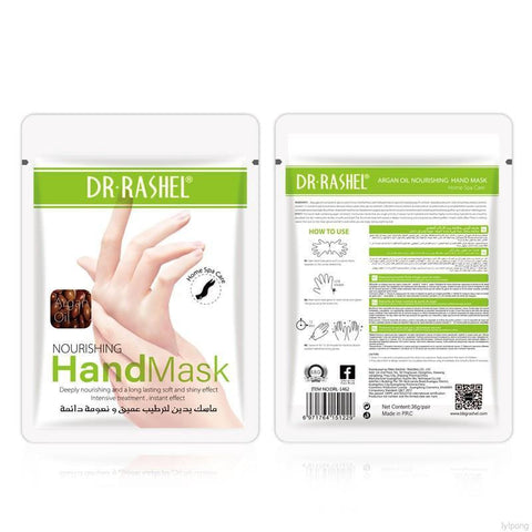 Dr.Rashel Argan Oil Nourishing Hand Mask