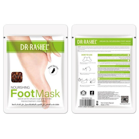 Dr.Rashel Argan Oil Nourishing Foot Mask