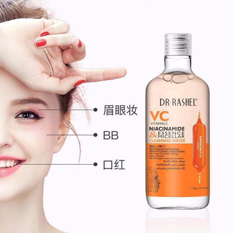 Dr.Rashel Vitamin C Niacinamide Essence & Micellar Cleansing Water All in 1