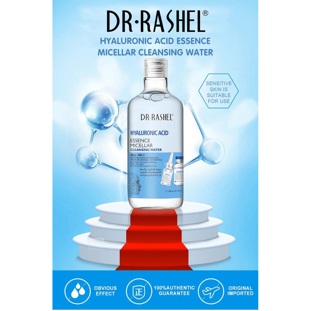 Dr.Rashel Hyaluronic Acid Essence Micellar Cleansing Water All in 1