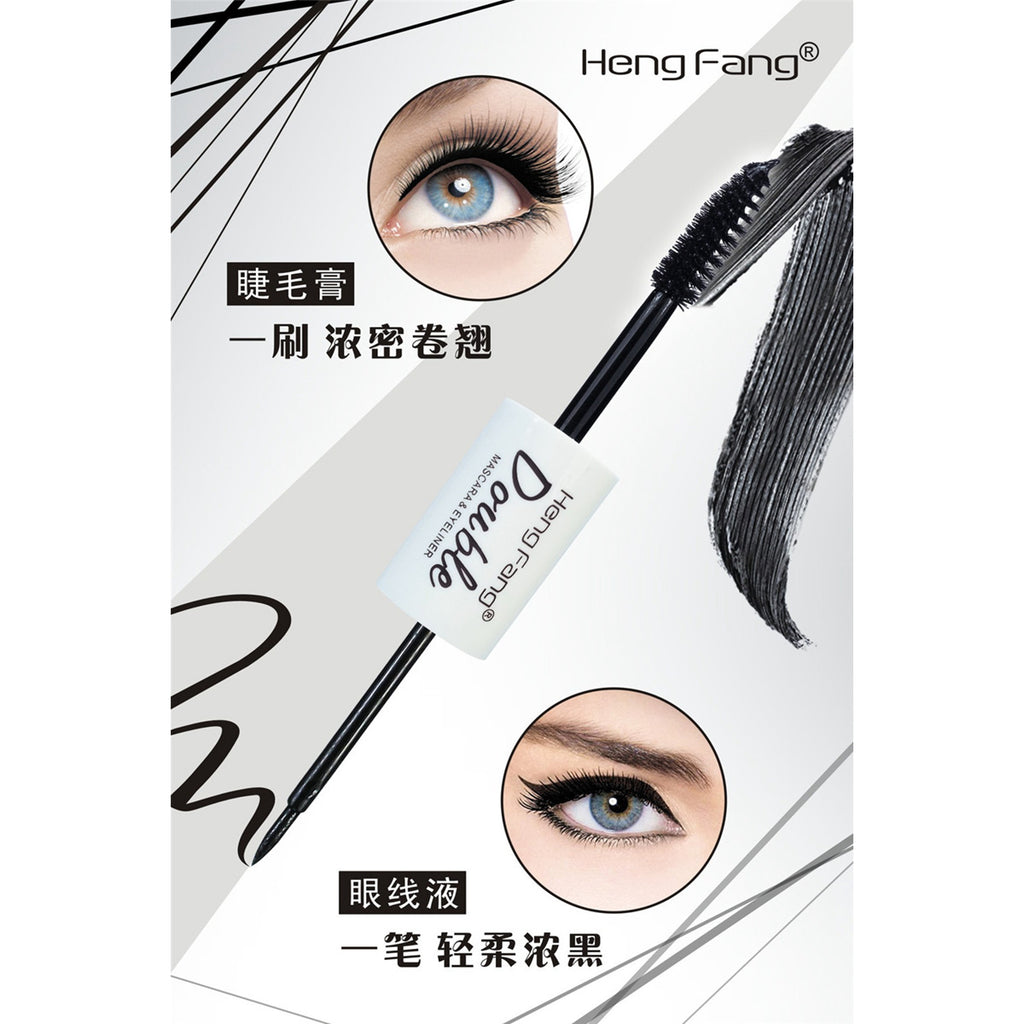 Heng Fang Double 2 in 1 Mascara & Eyeliner