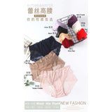 Comfortable Lace High waist Panties for Girls & Women