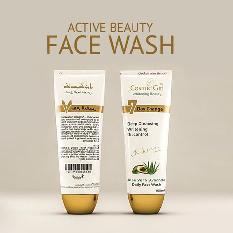 Cosmic Girl Whitening Beauty Deep Cleansing Whitening Oil Control Alovera Avocado Daily Face Wash 100ml