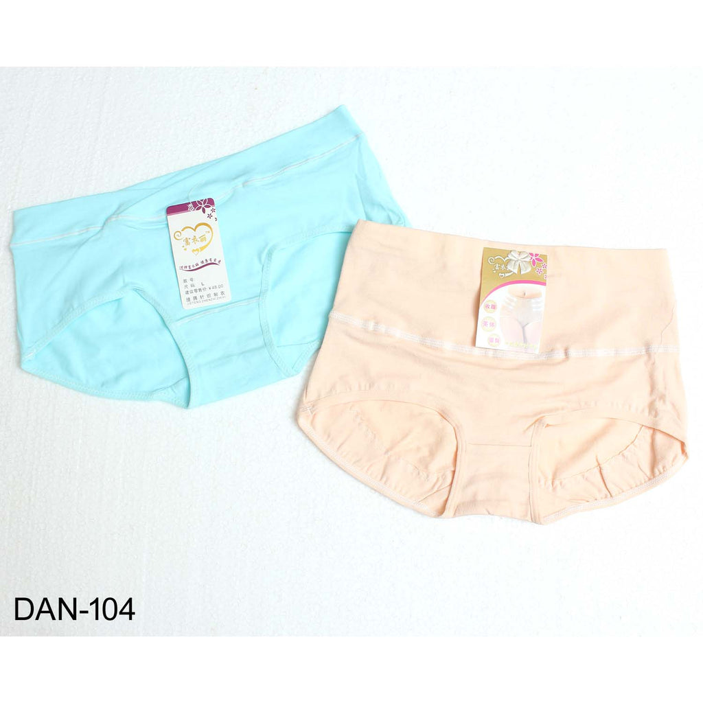 LW Comfortable & High Quality Hipsters Plain Panties for Girls & Women - Pack of 2 - Limitlesswow