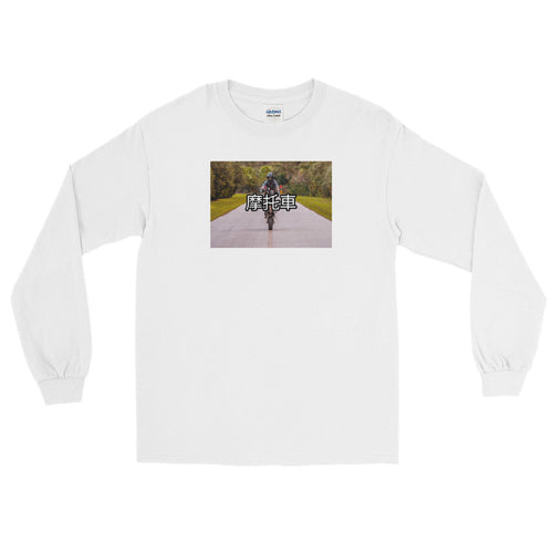 WHEELIE LONG SLEEVE