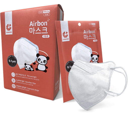 Kids AirBon® Nanofiber Filter Face Mask - 10 Pack