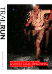 TRAIL RUN Edition 14 - Available in Digital  Only