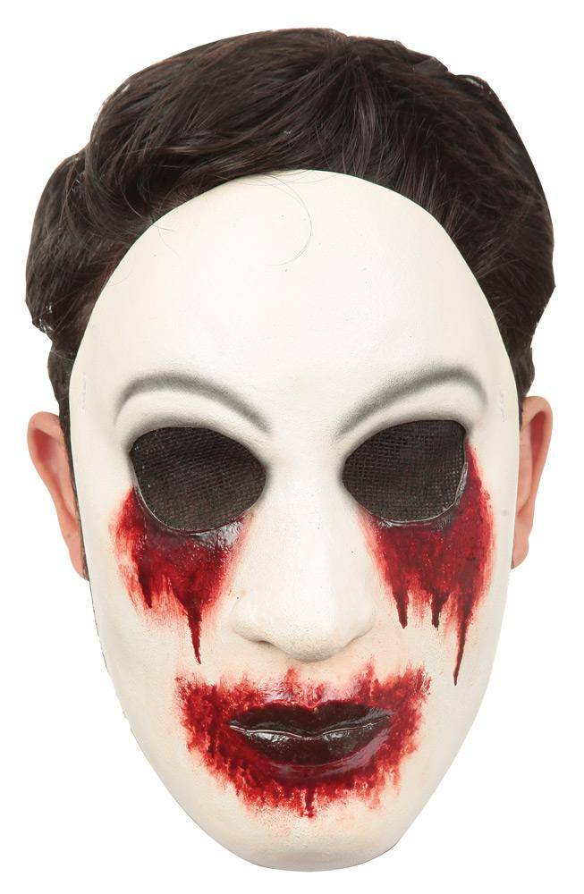 Ghoulish Productions Creepy Pasta Zalgomask Horror Halloween Mask - Costume Arena
