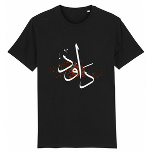 Daoud - T-shirt Calligraphie Arabe