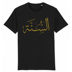 Charger l'image dans la galerie, As-Sunna - Or - T-shirt Calligraphie Arabe