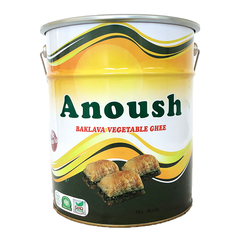 Ghee Vegetable 36lb (Turkish) - Anoush USA